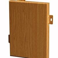 木纹铝单板系列厂家、热转印木纹铝单板