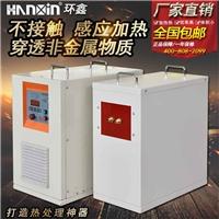 HZP-45KW中频炉熔炼超长寿命