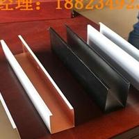 外墙型材铝方通,型材铝方通价格,型材厂家