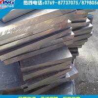 西南铝1070软态铝板  1070光面铝合金板
