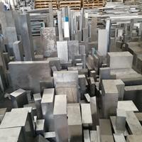 6061 铝板  价格