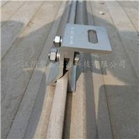 直立锁边型夹具 彩钢瓦屋面光伏支架配件