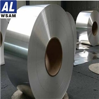 西南铝5052铝带 5754铝卷 耐蚀性焊接性好