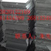 氧化铝板 供应7075铝板
