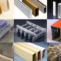 U形铝方通 铝方通型材 铝方通生产厂家