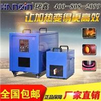 HGP-60KW高频焊接设备安全环保