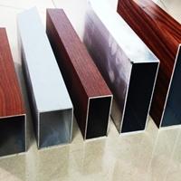 仿木紋鋁方通定制天花吊頂鋁方管U型方通