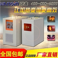 HZP-25KW中频感应熔炼炉操作简单