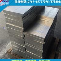 6082铝合金 6082-T6铝板
