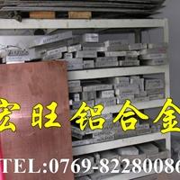 航空铝7075 航空铝材7075