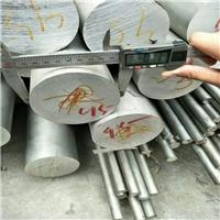 6061鋁棒一公斤價格