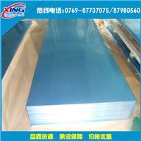 5056鋁板力學性能  5056廠家價格