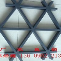 三角形铝格栅吊顶 购物商场三角形铝格栅
