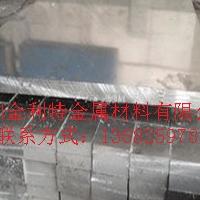 精密分切铝厚板6061T6铝板