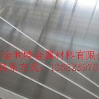 国标2024铝板西南铝铝厚板价格