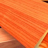 过道木纹铝方通-U形铝方通条扣-铝格栅
