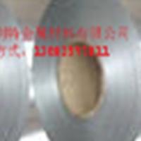 耐腐蚀5052铝带易加工铝带用途