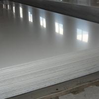 6061铝板厂家6061特性材质6061出厂价批发