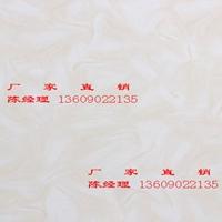 600600mm方形铝扣板吊顶 厂房天花铝扣板