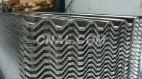 生产瓦楞板