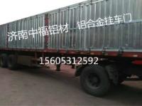 铝板厂家 中福铝板  铝板价格
