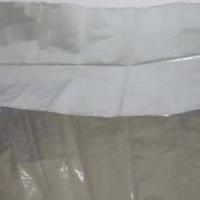 重 慶立體鋁箔袋價格鉅惠廠家直銷