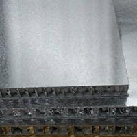 机场铝蜂窝板-合金铝蜂窝板-吸音隔热铝板