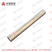6061铝棒材规格齐全兴发铝业