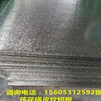铝板厂家 铝板价格 中福铝板