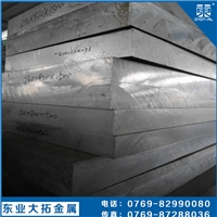 批發2024鋁板 2024t6耐高溫鋁板