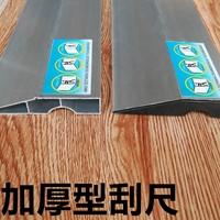 抹灰尺铝材,瓷砖橱柜铝材