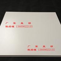 厂家专业供应600600铝扣板 会所铝扣板吊顶