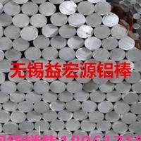 1085铝棒大直径铝棒每吨多少钱