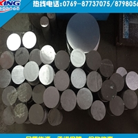 YL113铝棒切割零售 yl113上海直销