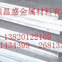 中厚铝板  供应7050铝板