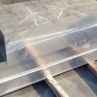 现货供应5083铝板 规格齐全