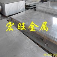 5052合金铝板 5052合金铝板厂家