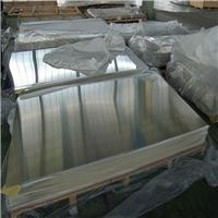 3.5毫米厚铝板价格