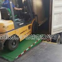 6吨登车桥 固定式装卸升降机价格