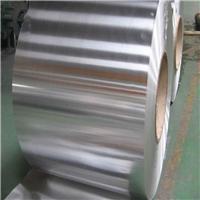 0.4厚铝卷板价格