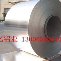 0.5mm的铝卷的价格 1060铝卷