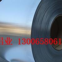 0.7mm的铝卷的价格 1060铝卷