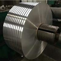 厂家批发优质铝带 纯铝铝带生产销售