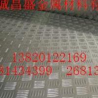 保温铝板  供应7050铝板