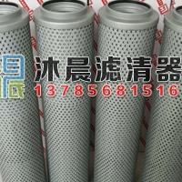 黎明液压滤芯FAX-250×10
