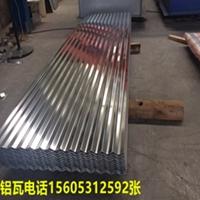 现货供应合金铝板15605312592张
