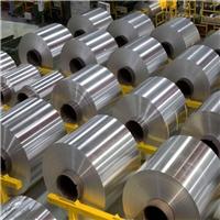 0.2mm厚铝板多少钱一吨
