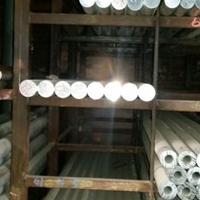 通化【6063氧化铝管】规格 59x6.5