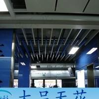 厂家批发工业铝方通型材 铝合金方管型材
