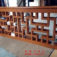 仿古造型木纹铝窗花厂家供应